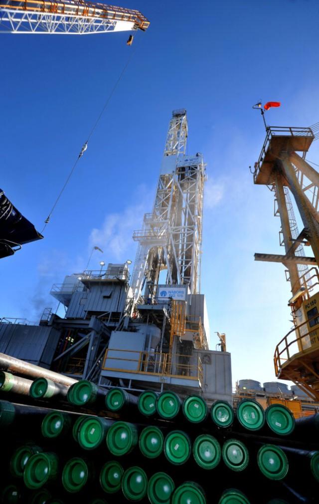 Offshore drilling rig on Australian platform Bass Strait
